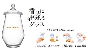 アサヒビール株式会社様インタビュー