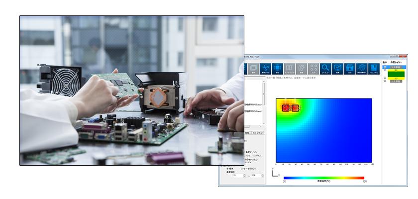 機構設計者なら知っておきたい! 電子部品の発熱量計算と熱設計の基礎